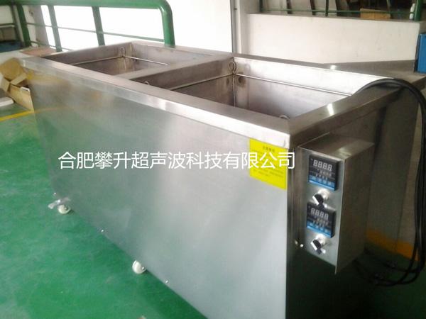标准型双槽超声波清洗机