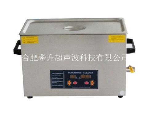 高精度数码数显控制超声波清洗机PS-1006SMHT
