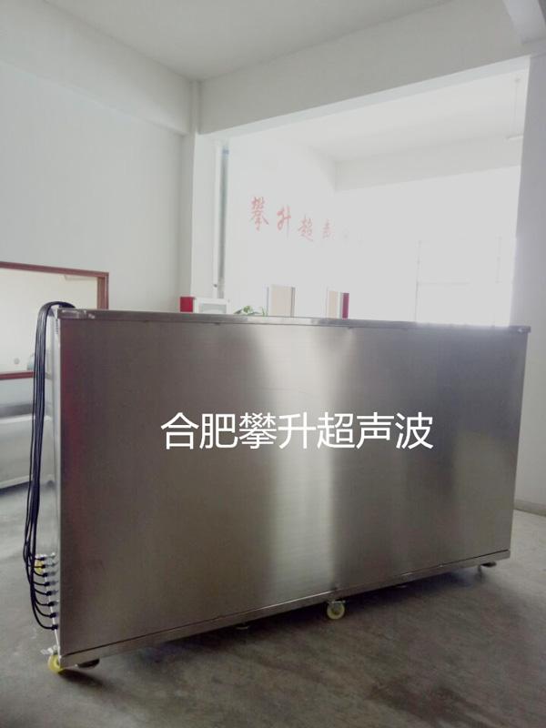 大型发动机缸体专用超声波清洗机