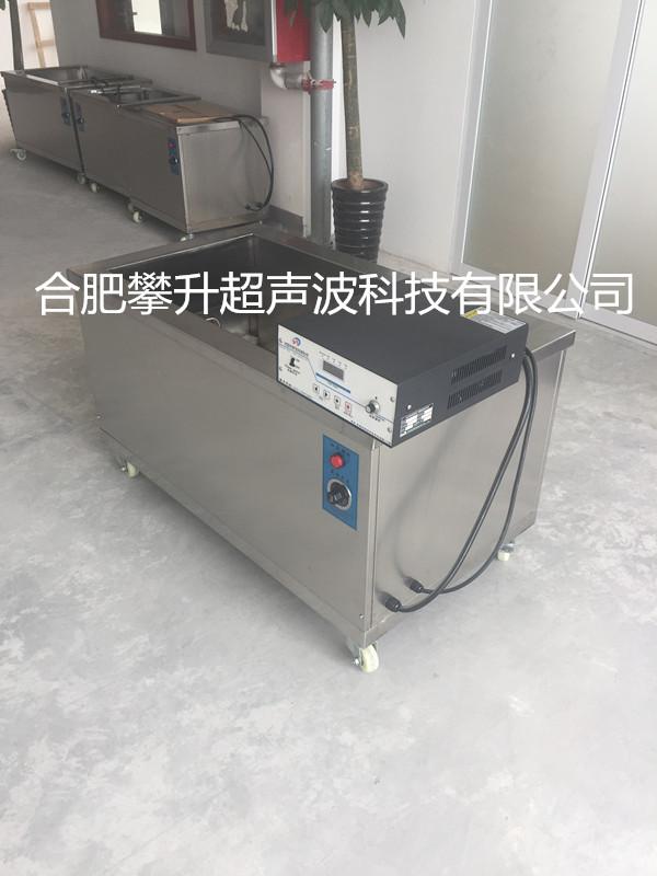 2700瓦PS-1045超声波清洗机