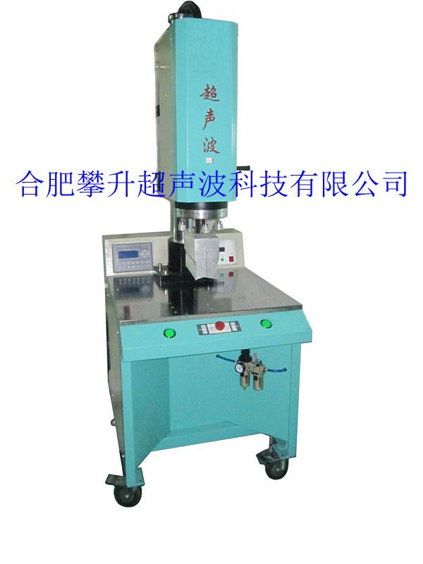4200瓦落地式超声波焊接机
