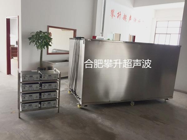大型缸体超声波清洗机(超大号)