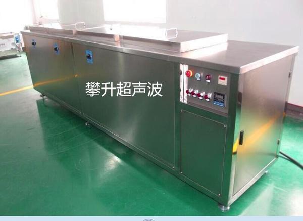 四槽带烘干超声波清洗机